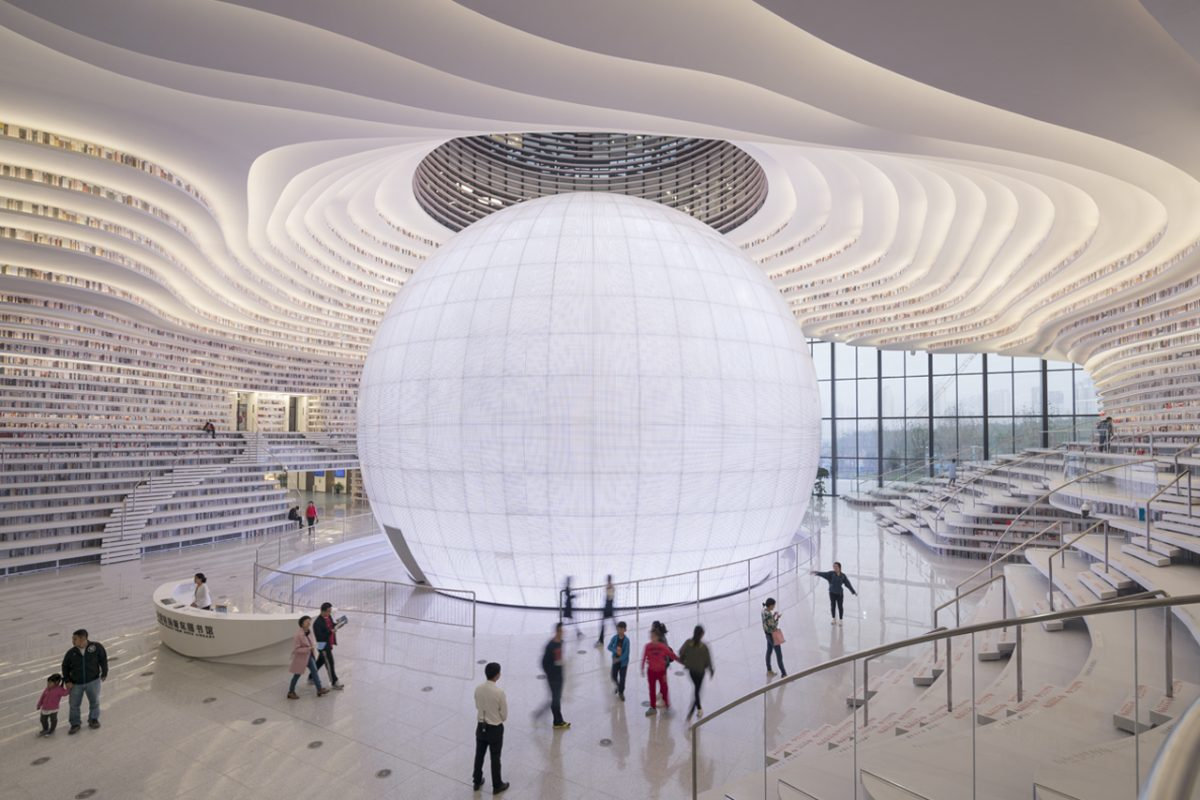 The Million Booked Wall of China opens its doors in Tianjan